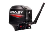 MERCURY 50 MH 697cc