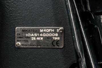 Mikatsu M40FHS