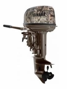 Yamaha 30 HMHS CAMO
