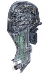 Yamaha F 200 FETX