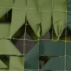 Сеть маскировочная МС-1