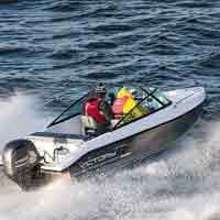 Алюминиевые лодки с моторами YAMAHA
