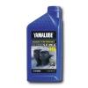 Yamalube 4M FC-W 20W-40