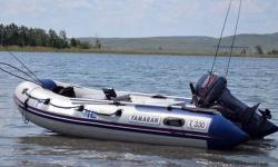 Yamaran T-330